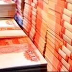 Самый крупнейший лотерейный выигрыш в России