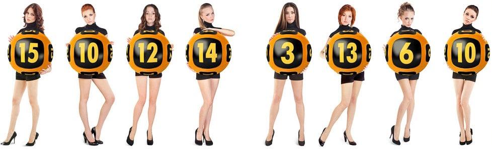 Итоги розыгрыша 17 тиража лотереи Гослото 4 из 20 от 6 февраля